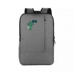 Рюкзак для ноутбука У меня труднопроизносимое имя - FatLine