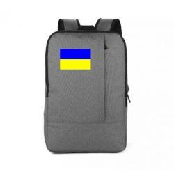 Рюкзак для ноутбука УКРАИНА - FatLine