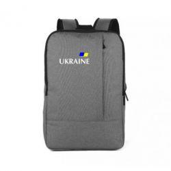 Рюкзак для ноутбука UKRAINE FLAG - FatLine