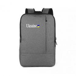 Рюкзак для ноутбука Ukraine