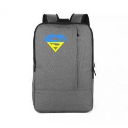 Рюкзак для ноутбука Український Superman - FatLine
