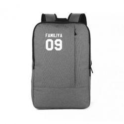 Рюкзак для ноутбука Ваша фамилия и номер - FatLine
