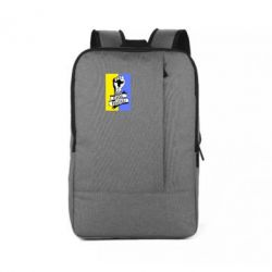 Рюкзак для ноутбука Вільна Україна! - FatLine