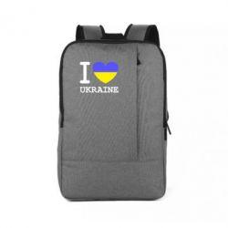 Рюкзак для ноутбука Я люблю Україну - FatLine