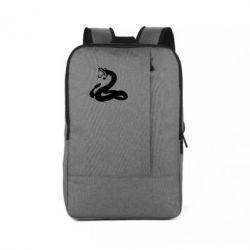 Рюкзак для ноутбука Змея - FatLine