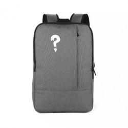 Рюкзак для ноутбука Знак Вопроса