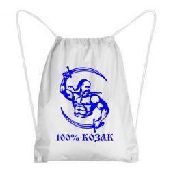 Рюкзак-мешок 100% козак - FatLine
