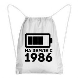 Рюкзак-мешок 1986 - FatLine