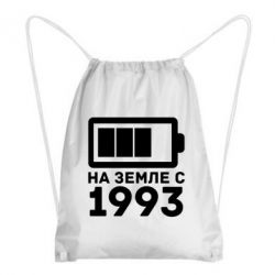 Рюкзак-мешок 1993 - FatLine