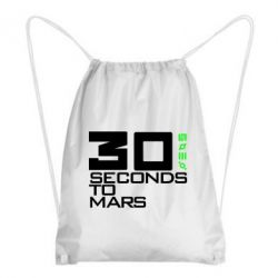 Рюкзак-мешок 30 seconds to Mars