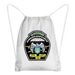 Рюкзак-мешок Аеромобільні десантні війська - FatLine