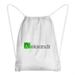 Рюкзак-мешок Alexandr - FatLine