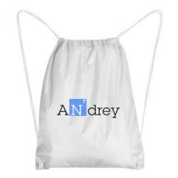 Рюкзак-мешок Andrey - FatLine