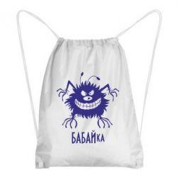Рюкзак-мешок Бабайка - FatLine