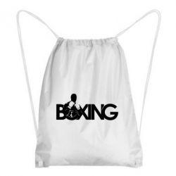 Рюкзак-мешок Boxing Art - FatLine