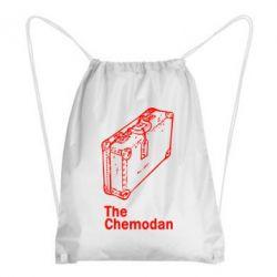 Рюкзак-мешок Чемодан Logo - FatLine