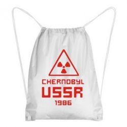 Рюкзак-мешок Chernobyl USSR