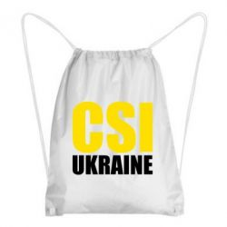 Рюкзак-мешок CSI Ukraine - FatLine