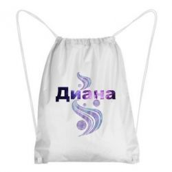 Рюкзак-мешок Диана