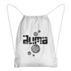 Рюкзак-мешок Дима