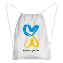 Рюкзак-мешок Єдина країна (два серця) - FatLine