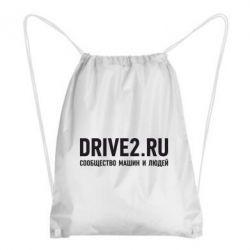 Рюкзак-мешок Drive2.ru - FatLine