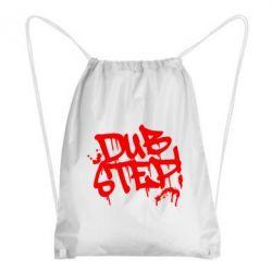 Рюкзак-мешок Dub Step Граффити - FatLine