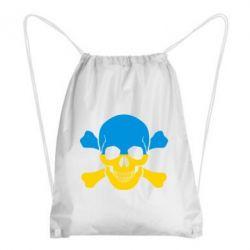 Рюкзак-мешок Двокольоровий череп - FatLine