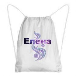 Рюкзак-мешок Елена