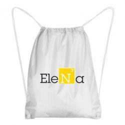 Рюкзак-мешок Elena - FatLine
