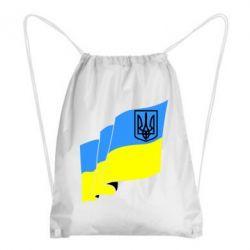 Рюкзак-мешок Флаг Украины с Гербом - FatLine