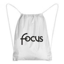 Рюкзак-мешок Focus - FatLine