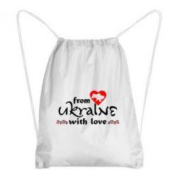 Рюкзак-мешок From Ukraine (вишиванка) - FatLine