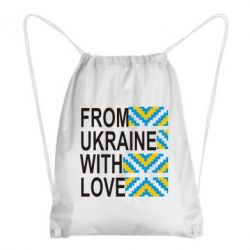Рюкзак-мешок From Ukraine with Love (вишиванка) - FatLine