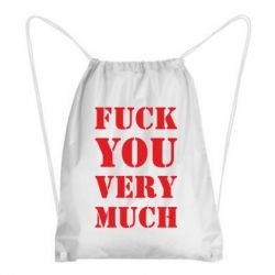 Рюкзак-мішок Fuck you very much