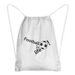 Рюкзак-мішок Футбол - моє життя!