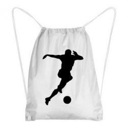 Рюкзак-мешок Футбол - FatLine