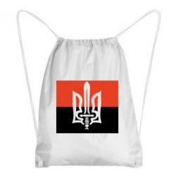 Рюкзак-мешок Герб Правого Сектору - FatLine