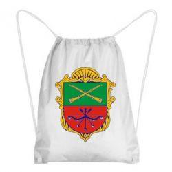 Рюкзак-мешок Герб Запоріжжя - FatLine