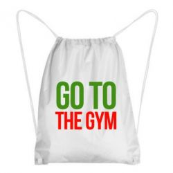 Рюкзак-мешок GO TO THE GYM - FatLine