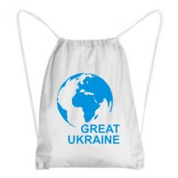 Рюкзак-мешок Great Ukraine Logo - FatLine
