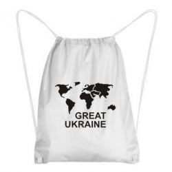 Рюкзак-мешок Great Ukraine - FatLine