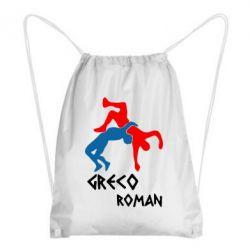 Рюкзак-мешок Греко-римская борьба - FatLine