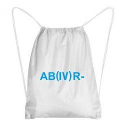 Рюкзак-мішок Група крові (4) АВ-