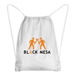 Рюкзак-мешок Half Life Black Mesa - FatLine