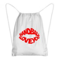 Рюкзак-мешок Hanball love you