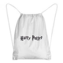 Рюкзак-мешок Harry Potter - FatLine