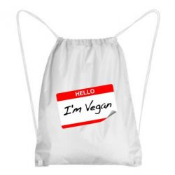 Рюкзак-мешок Hello, I'm Vegan - FatLine