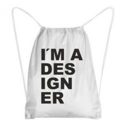Рюкзак-мешок I'AM A DESIGNER - FatLine