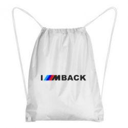 Рюкзак-мішок I am BACK
